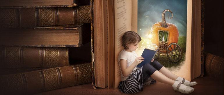 Культура чтения