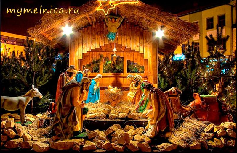 Как празднуют Рождество сегодня