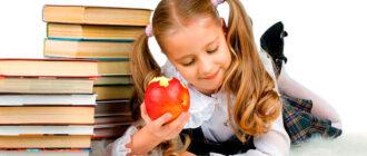 Одаренные дети – интеллектуальные изгои общества?