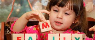 Раннее обучение иностранным языкам: есть ли в этом необходимость?