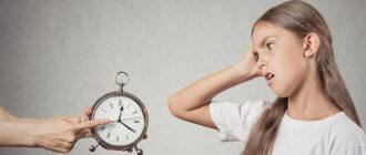 Правильный режим дня как полезная привычка