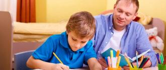 Взаимоотношения ребенка и отчима