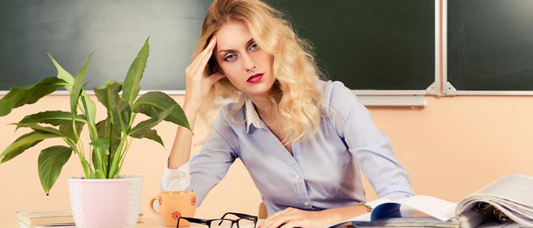 Профессиональный синдром эмоционального выгорания педагога и его профилактика