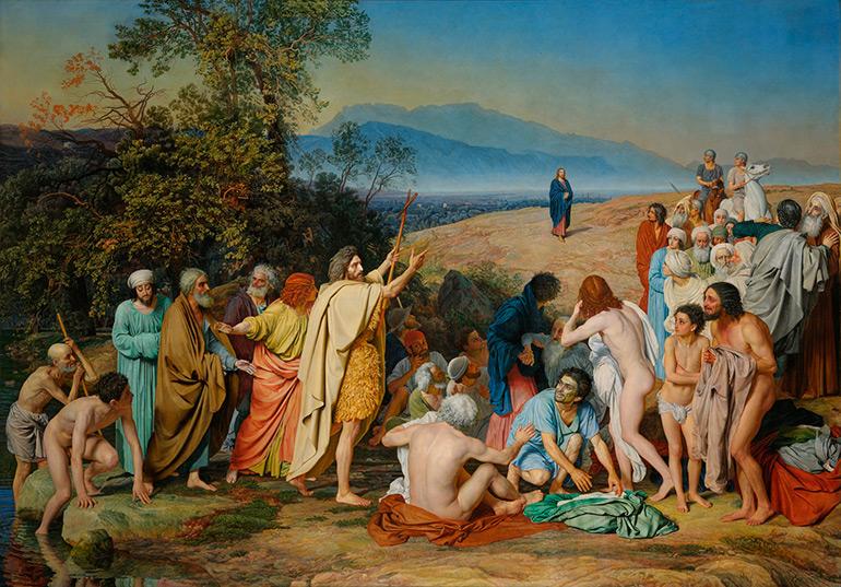 Явление Христа народу (1837-1857)