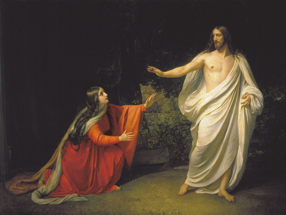 «Явление Христа Марии Магдалине после Воскресения» (1834-1836)