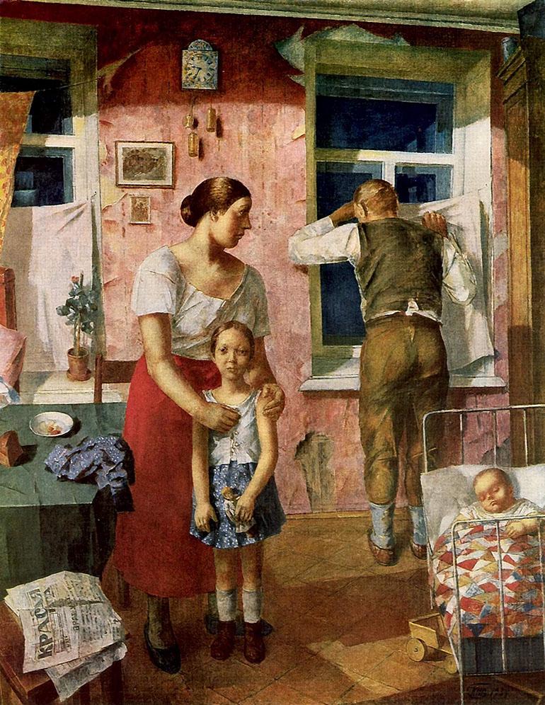 1919 год. Тревога (1934)