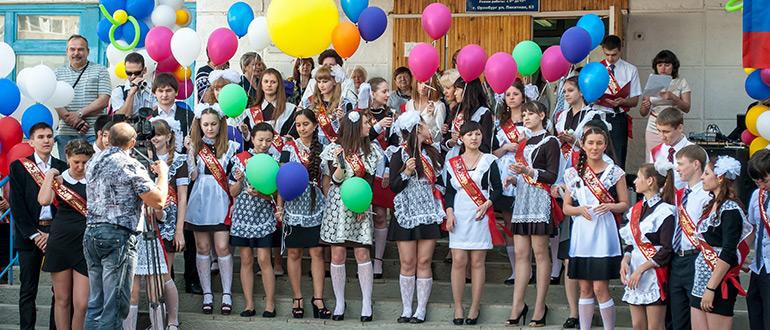Сценарий праздника Последнего звонка «На школьном дворе»