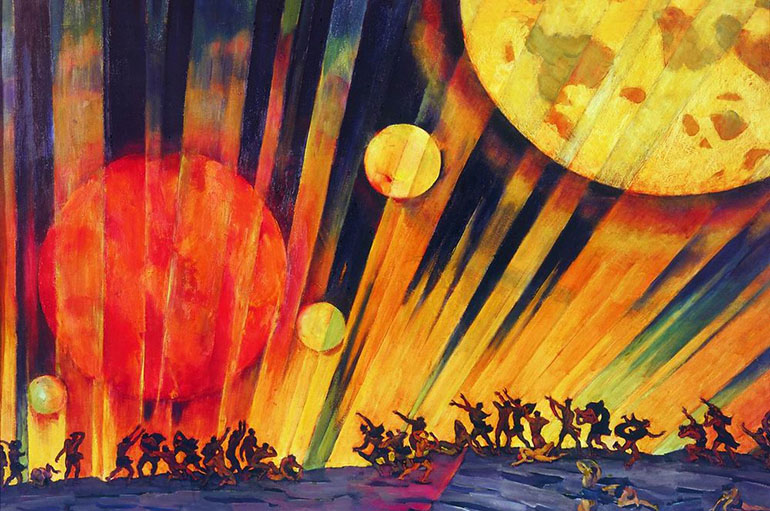 «Новая планета» (1921)