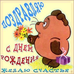 Фокус «День рождения»