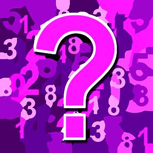 Конкурс «Угадай число»