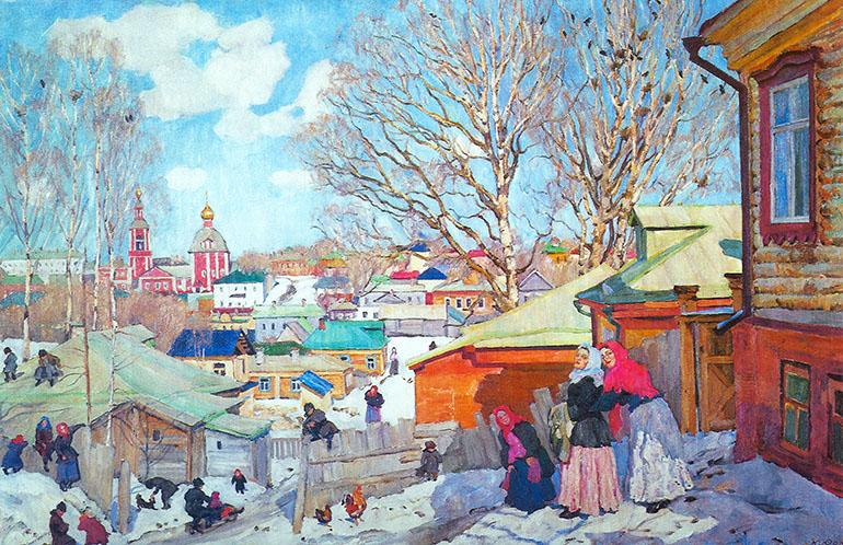 «Весенний солнечный день» (1910)