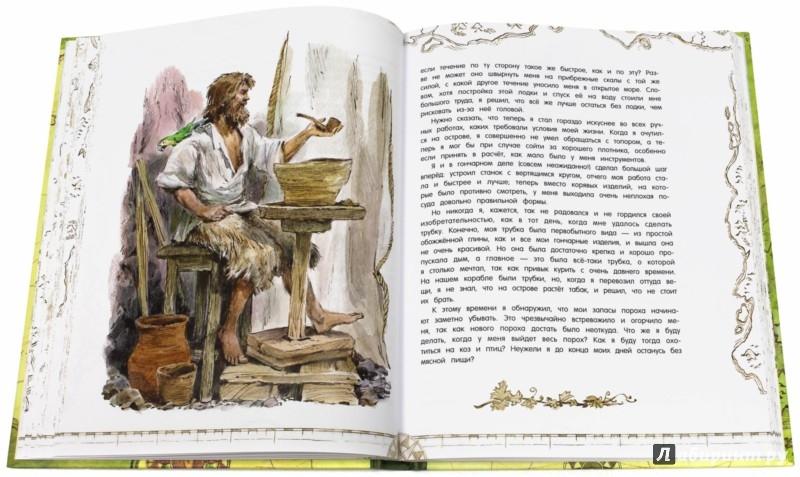 Книга о Робинзоне