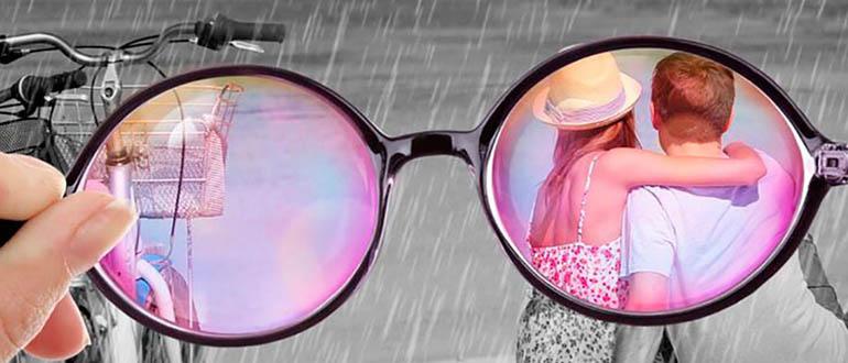 супруги могут смотреть друг на друга сквозь «розовые очки»