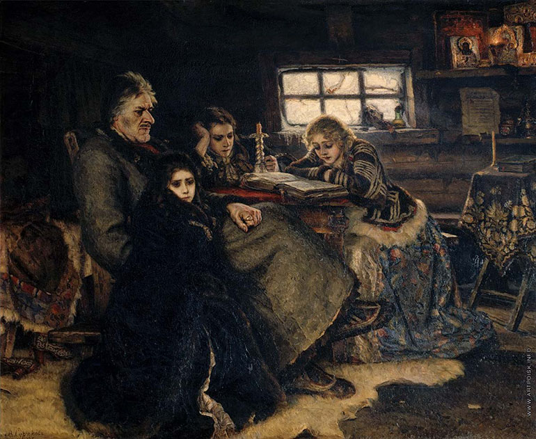 В. И. Суриков «Меншиков в Березове»