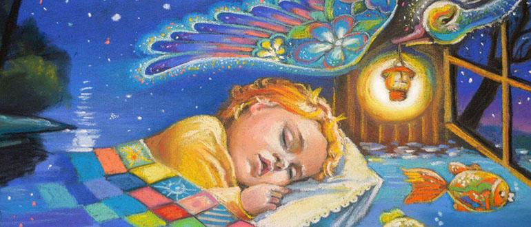 колыбельные детские песни на ночь